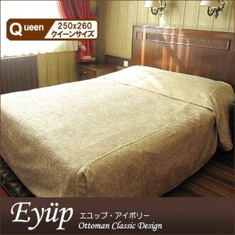 床罩 (床罩) 禁聞女王大小 (250x260cm) 三個面板樣式