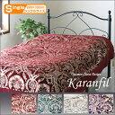 Karanfil220s