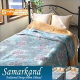 ベッドカバー(ベッドスプレッド) シングルサイズ /サマルカンド スザンニ刺繍をアレンジしてシュニール素材ファブリックに