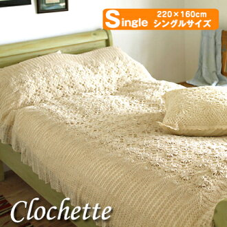 Crochet lace kuroshetto bedspreads & ivory & single size 220 × 160 cm