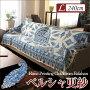 ガラムカール・ペルシャ更紗240cm長方形サイズ・ブルー/アンバー■シングルベッドのカバーリングにぴったりの大きさ