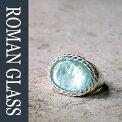 TheRomanGlassCompanyローマングラスカンパニーガラス&シルバーリング