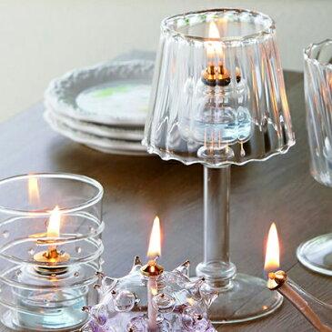 クラフトガラスランプホルダー・オイルランプセット【クラフトガラスランプホルダー&オイルタンク1個&レインボーオイル(300ml)1本】