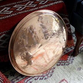 アナトリアの家具銅製の丸盆・直径48.5cm