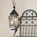 ガラスペンダントライト・モロッコランプ4面のレリーフガラス Morocco Lantern/ 25W1灯 ペンダントランプ1灯
