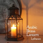 アラブ風ランタン・ブラスランプ・キャンドルホルダー・ihex01