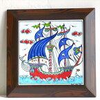 トルコタイル額装・手書きの絵付け1枚額 チャナッカレ(トロイ)の船 OUTLET・難あり