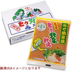 まつや とり野菜みそ 200g袋入り【とり野菜みそ】【石川県産】【金沢グルメ】【まつやとり野菜…