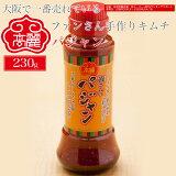 パジャン【230g】韓国の家庭料理では良く活用されている「薬味のタレ」ドレッシングです【冷蔵】
