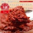 テーブルヤンニョンジャン(薬味用)1kg キムチ調味料(ヤンニョン)とジャン(醤油)から成る薬味醤油ダレです。