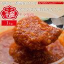 チゲ味噌1kg 豆味噌をベースにして、唐辛子・生姜・ニンニク...