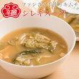 シレギスープ【韓国スープ1袋500g】シレギとは白菜を漬けるときに、その株から外れてバラバラになった状態の白菜の葉を言います。その葉を豆味噌で味付けしたスープです。【ユッケジャン/テール/コムタン/シレギ/ホルモン/カルビ/プゴク】