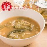 シレギスープ【韓国スープ1袋500g】シレギとは白菜を漬けるときに、その株から外れてバラバラになった状態の白菜の葉を言います。その葉を豆味噌で味付けしたスープです。【ユッケジャン/テール/コムタン/シレギ/ホルモン/カルビ/プゴク】【冷凍】
