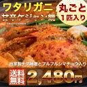 【送料無料】ワタリガニを丸ごと一匹使用した韓国鍋。キャベツキムチ入り。ケジャン鍋……