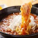 【送料無料】ヘルシー温辛ラーメンたっぷり2食セット!当店大人気の冷麺の麺と、温かい甘辛しょうゆスープで食べる、新食感のヘルシーラーメン。宮崎県や本場韓国では毎日食べられる人気の温辛麺です!訳ありにつきお徳価格!【メール便】【送料無料】