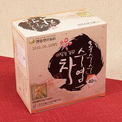 【ご贈答用にも】人気のコーン茶に新商品登場!韓国でも大人気韓国伝統コーンひげ茶40包