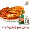 韓国産ハンウル無添加白菜キムチ