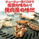 牛タン入り 焼肉セット 牛タン半割300g以上・ジンギスカン150g・チキン塩ネック100g・味付け豚タン100g・特上味噌ホルモン200g・白菜キムチ150g 2