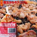 送料無料 ホルモン 焼肉 セット 味付き 豚ホルモン マルチョク ホルモン 味噌(みそ)味 10袋 価格 5980円