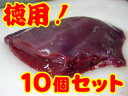 【ホルモンのたれ3個付き】まとめ買いセール☆【加熱用】豚レバー ブロック200g×10個セット…