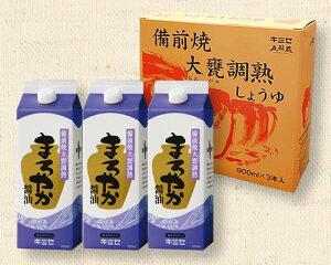 ☆うす塩シリーズまろやか(900ml)3本<ごま・紅こうじ入り>【うす塩しょうゆ3本セット(ま...