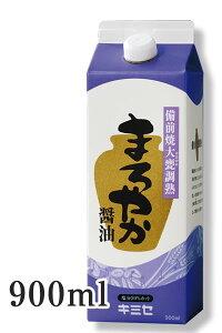 キミセの人気ナンバーワン!市販のこいくちしょうゆより色が淡く塩分の低いのが特徴です。<...