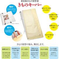 各種帯丸洗いクリーニング