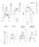 男・女加工発注記入用紙(採寸体系)