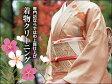 着物丸洗いクリーニング【袷】税抜2900円