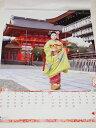 2018年版(平成30年版) 京染舞妓カレンダー 【平成三十年】【京都】【お土産】【贈り物】【プレゼント】【壁掛け】【おすすめ】