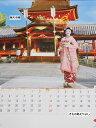 2021年版(令和3年版) 京染舞妓カレンダー 【令和三年】【京都】【お土産】【贈り物】【プレゼント】【壁掛け】