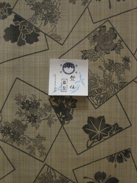竺仙鑑製浴衣地 松煙染小紋 色紙取りに花々【竺仙】【浴衣】【松煙染】【花】【smtb-k】【ky】