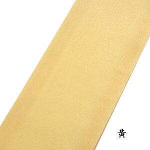 【ゆうパケット対応】重ね衿正絹無地ピン留付きピンク藤色紫黄緑薄緑訪問着用色無地絹100%フォーマル正装