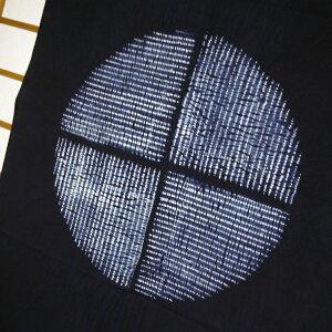 【ゆうパケット対応】藍染のれん円絞り藍染め藍のれん暖簾ロング丈長いおしゃれ紺綿100%インテリすだれ玄関ギフト贈り物85cm×150cm