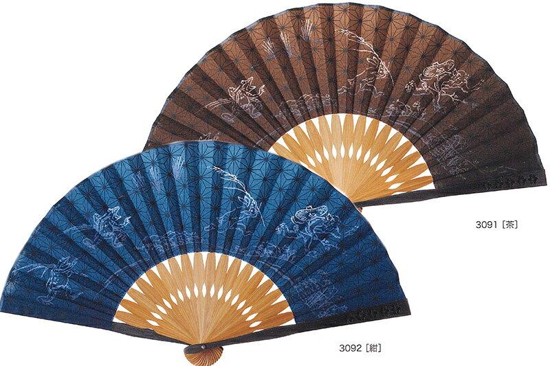 ◆人気定番商品◆メンズ布扇子【京扇子 山二-Japanese・和遊】和柄 和装 和小物 着物 扇子 和雑貨 伝統柄-
