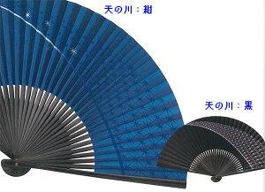 ◆父の日◆メンズ紙扇子【京扇子 山二◆Kamisensu-天の川】-母の日 和柄 和装 和小物 着物 扇子 和雑貨 プレゼント-