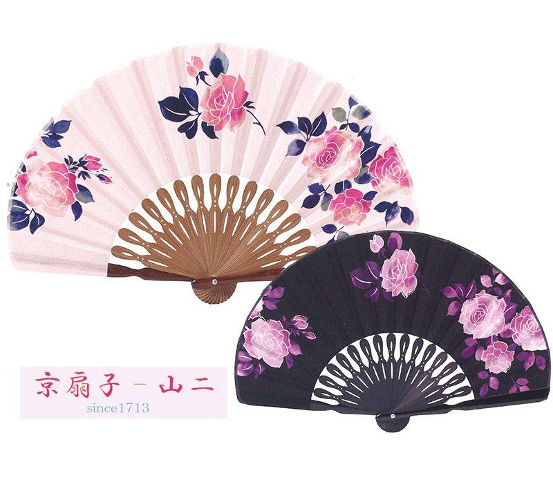 ◆母の日◆レディース布扇子【京扇子 山二◆ロッサ】-母の日 和柄 和装 和小物 着物 扇子 和雑貨 プレゼント-