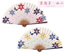 ◆母の日◆レディース布扇子【京扇子 山二◆花ぐるま】-母の日 和柄 和装 和小物 着物 扇子 和雑貨 ...