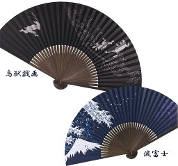 ◆父の日◆メンズ紙扇子【京扇子 山二◆Kamisensu-伝統画】-母の日 和柄 和装 和小物 着物 扇子 和雑貨 プレゼント-
