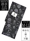 男物浴衣3点セット黒ドクロと縞(ストライプ)М・L・LLサイズ【スカル】【メンズ】