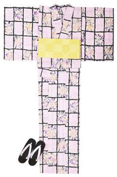 お仕立上がり上質浴衣3点セット 薄ピンク色地に花格子 S・M・Lサイズ ☆もれなく帯&下駄プレゼント☆ 【スモールサイズ】【小さいサイズ】 【トールサイズ】【大きいサイズ】【送料無料】【古典柄】【東浴衣】