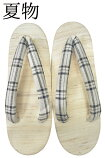 【夏用】≪小千谷紬生地使用≫麻草履フリーサイズ(24cm)【夏草履】【和装履物】