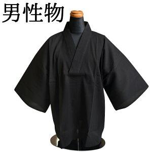 ≪優華壇≫ 男性用 半衿付きTシャツ半襦袢 黒 M・Lサイズ 【メンズ】【長襦袢】【日本製】