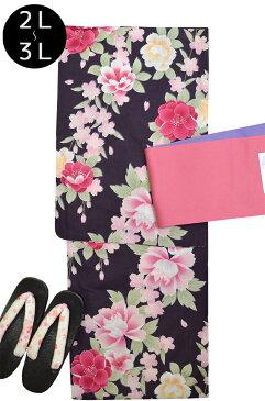 【ワイドサイズ】 女性用 お仕立て上がり浴衣3点セット 紫 牡丹と桜 【2L〜3L】【大きいサイズ】【ふくよか】【送料無料】【レディース】