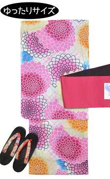 【ワイド&トールサイズ】 女性用 お仕立て上がり浴衣3点セット ピンク×オレンジ 菊づくし 【大きいサイズ】【4L〜5L】【ふくよか】【レディース】