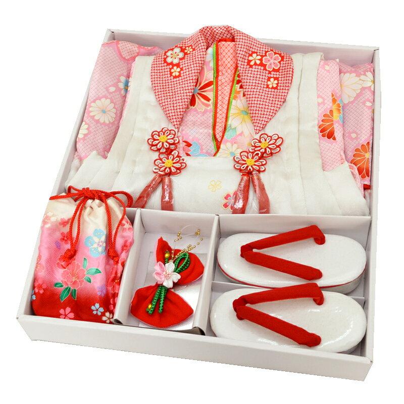 【七五三】【新品】 3歳 女児 正絹 被布セット 7点セット 白×石竹色×赤 菊・牡丹 絞り柄 女の子 しぼり ピンク