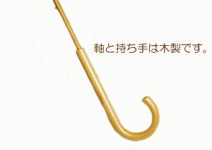 日傘ー持ち手2