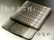 ひなや袋帯2−1
