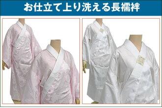 Nagajuban (underwear) washable polyester tailoring up white pink L M