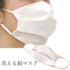 未だ入院中の石田純一に自業自得の声も…新型コロナウィルス感染者が回復するまで